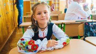 1 СЕНТЯБРЯ / Моя ШКОЛА / Первый раз в первый класс / BACK TO SCHOOL