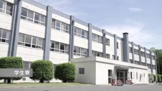 桜丘キャンパス紹介