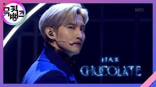 Intro + Chocolate  - 최강창민(MAX) [뮤직뱅크/Music Bank] 20200410