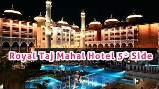 ОБЗОР ОТЕЛЯ ROYAL TAJ MAHAL || ROYAL TAY MAHAL HOTEL 5* Side