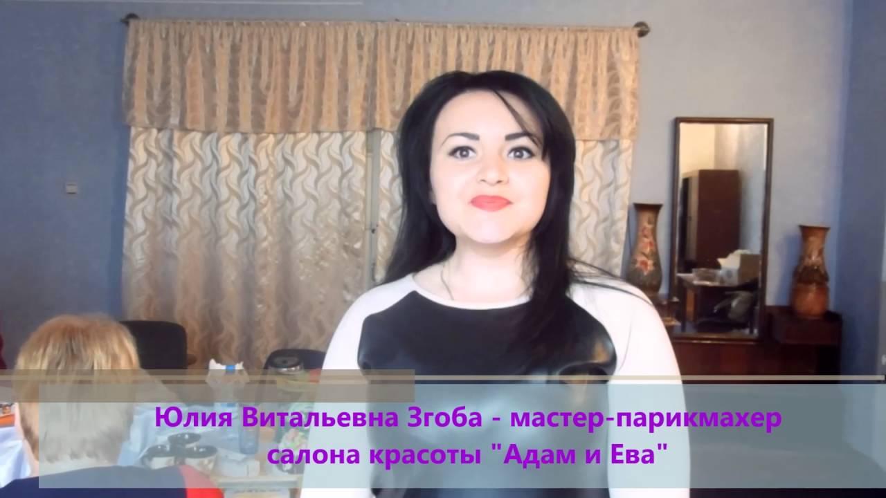 """Конкурсно-развлекательная программа """"Мастер игры"""""""