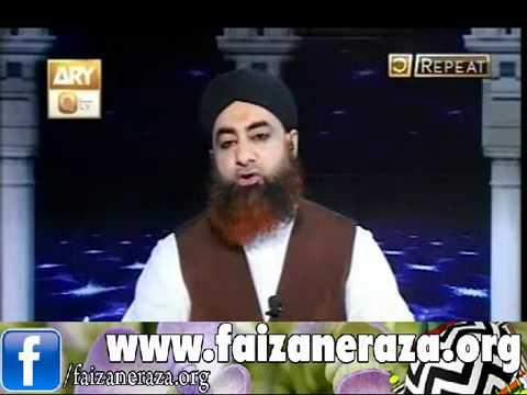 Khula yani konsa talaq or khula ke bad shuhar kab roju karsakta hay? Mufti  Muhammad Akmal Bhai Jaan