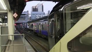 四季島(回送) 仙台駅発車