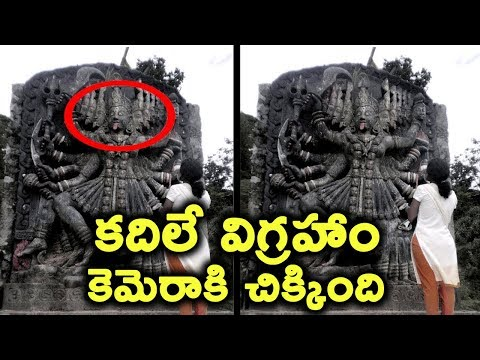 Mysterious Objects Caught MOVING on Camera    T talks