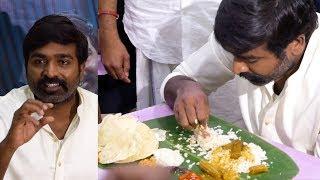 വിഷു ആഘോഷിച്ച് വിജയ് സേതുപതി | Vijay Sethupathi's Vishu Celebration | Marconi Mathai