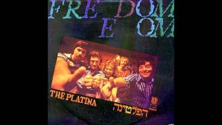 הפלטינה - FREEDOM suite - part 3