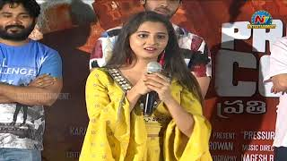 Pressure Cooker Movie First Look Launch by Suresh Babu NTV Entertainment