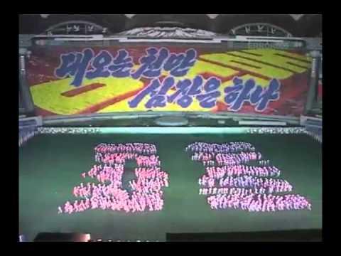 North Korea Party Rock Anthem ft. Kim Jong Il