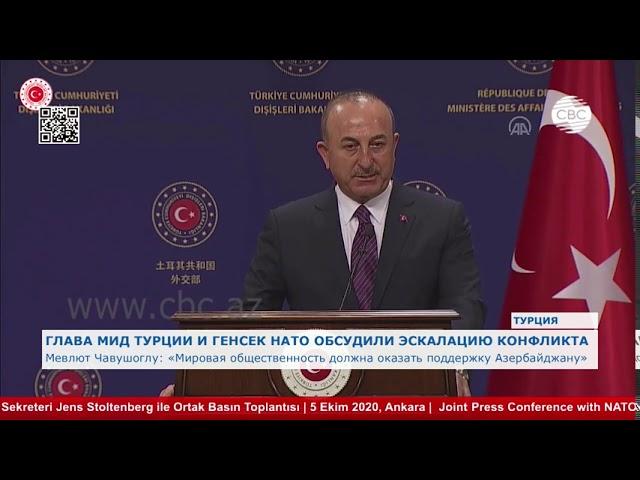 Генсек НАТО навестил визитом Анкару