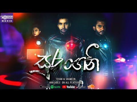 Suranganee Electro Remake - Tehan & Shameen