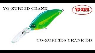 Yo Zuri 3D Crank   Внимание Подделки!!! + Обзор