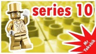 видео лего минифигурки 10 серия