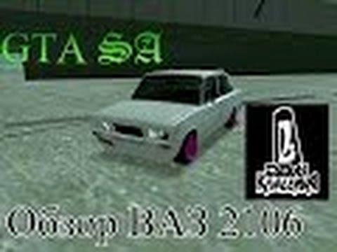 GTA SA-Обзор ВАЗ 2106 Боевая...