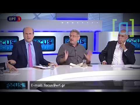 Χατζηδάκης στην ΕΡΤ: Είστε παραμάγαζο του ΣΥΡΙΖΑ