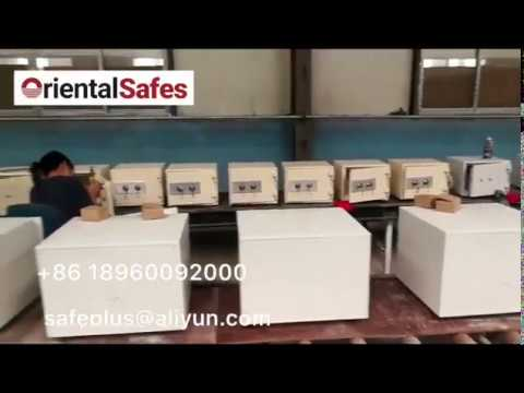 Oriental Safes OS21 Home Combination Dial Lock Fireproof ...
