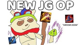 NEW TEEMO JG BUFFS IT'S OP