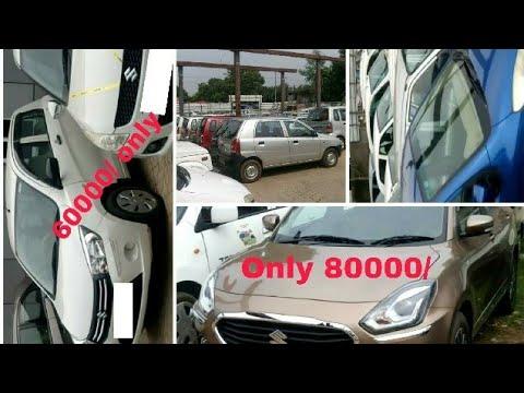 2nd hand car for sale at Bhubaneswar | Maruti Suzuki, Ford, Toyota, Tata in a cheapest price.