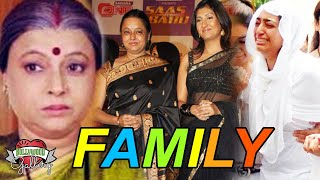 Rita Bhaduri (R.I.P) Family With Parents, Aunt, Career and Death