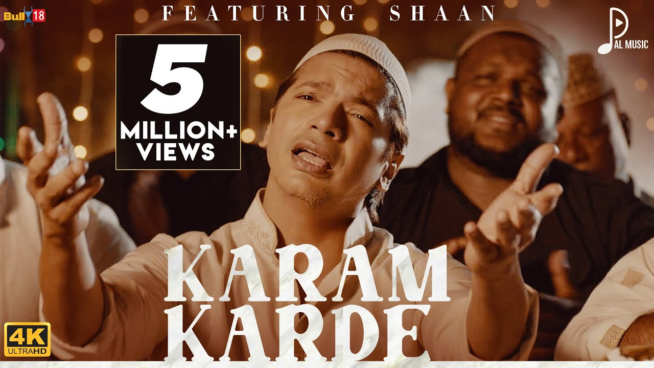 Karam Karde – Shaan Mp3 Hindi Song 2020 Free Download