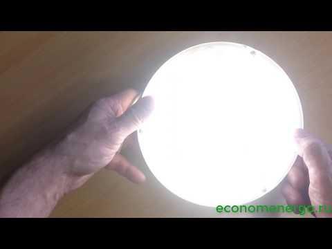 Светодиодный светильник с оптико-акустическим датчиком #СБЕРЭНЕРГО