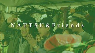 五月になれば / NATTSU & Friends