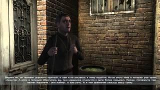 Шерлок Холмс против Джека Потрошителя - Отчеты