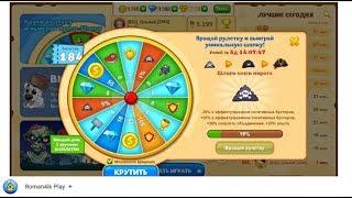 Играем в Агарио Голодные Игры ВКОНТАКТЕ +Рулетка+Сундуки + ВОРМАКС