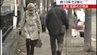 【HTBセレクションズ】独居老人の厳しい現実