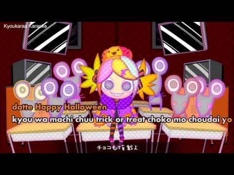 【Karaoke】Happy Halloween【Off Vocal】