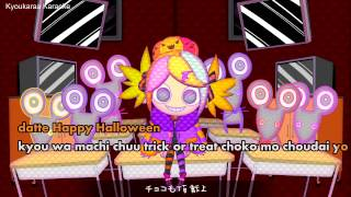 【Karaoke】Happy Halloween【Off Vocal】