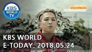 KBS WORLD e-TODAY [ENG/2018.05.24]
