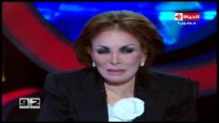 """بالفيديو.. لبنى عبد العزيز: كنت بشيل هم مشهد """"البوسة"""" ومبحبش أعيده"""