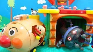 アンパンマン おもちゃ かくれんぼ アンパンマンごうやわらかパズル 妖怪ウォッチ♡アンパンおねえさん♡ thumbnail
