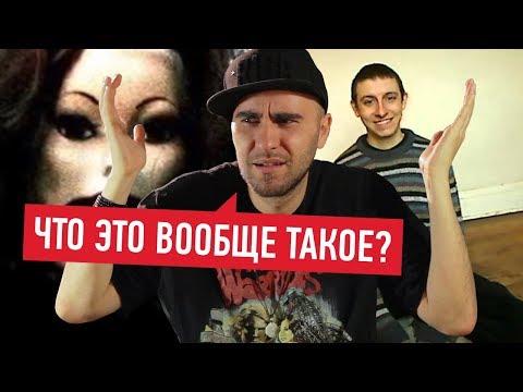 ТОП5 ЗАГАДОЧНЫХ ЮТУБ КАНАЛОВ 2 - Cмотреть видео онлайн с youtube, скачать бесплатно с ютуба