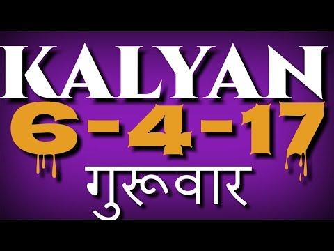 kalyan 06/04/2017 guruwar dk matka