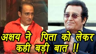 Akshay Khanna REVEALED a big thing on Vinod Khanna; Know here | FilmiBeat