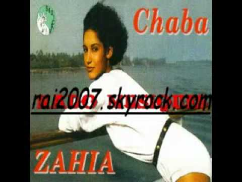 cheba zahia mp3