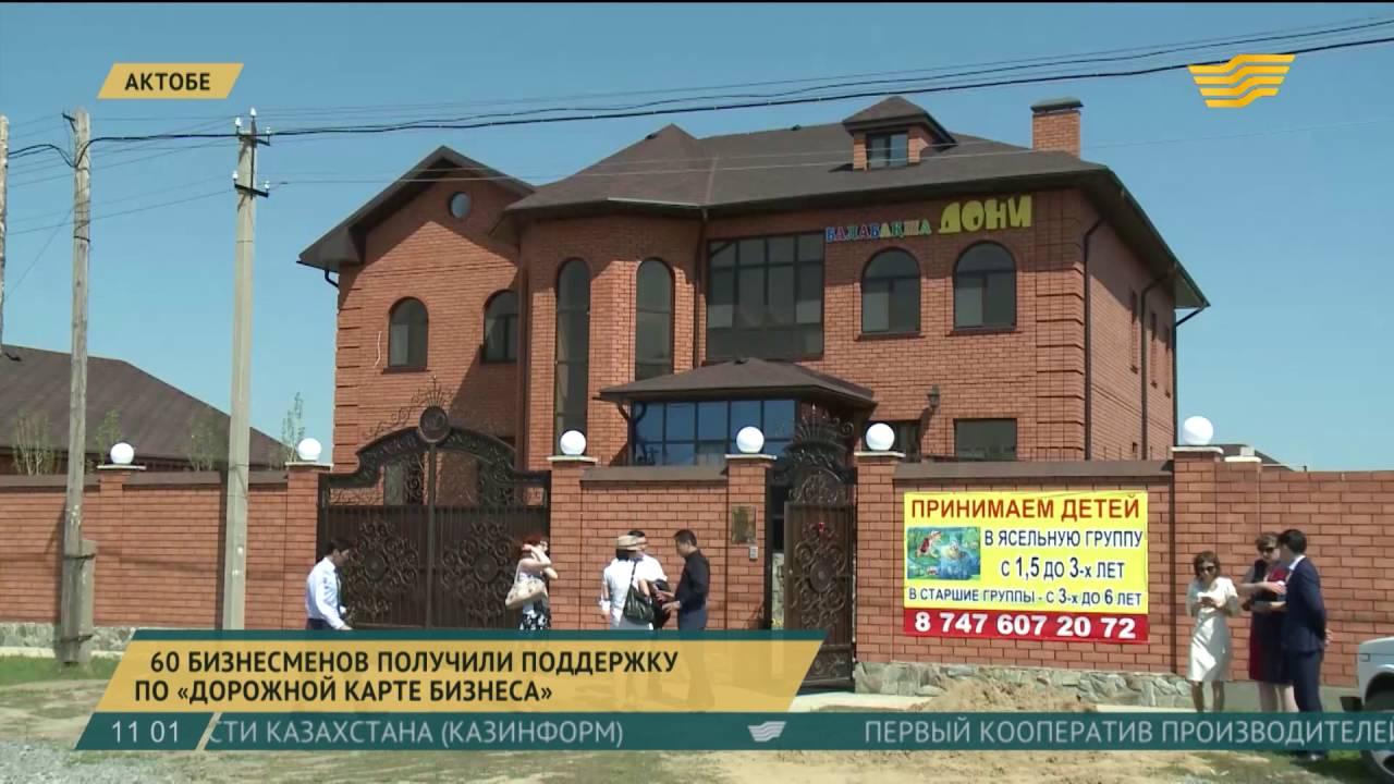Интернет-магазин бу мебели здесь можно купить бу кровать в москве по низкой цене. Компания rezonu тел. : +7 (495) 230-2062.