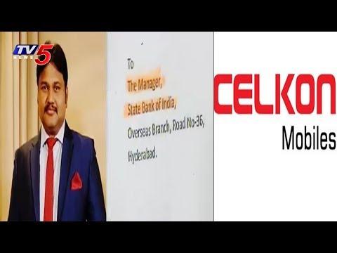 సెల్కాన్ మొబైల్ కంపెనీ బ్యాంకులను మోసం చేసిందా..? | Hyderabad | TV5 News