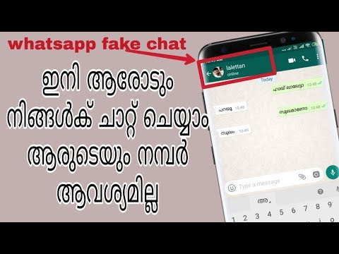 How To Make Fake Whatsapp Chat Conversation In Malayalam