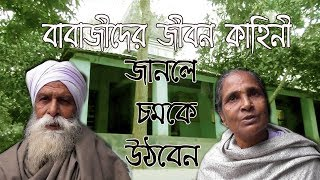 Life History Of Babaji || Snaps&Photographs Channel