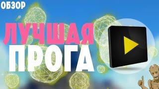 Обзор лучшей программы для скачивания аудио или видео из Ютуба Videoder
