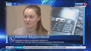 Стали известны подробности нападения собак на ребенка в Новокузнецке
