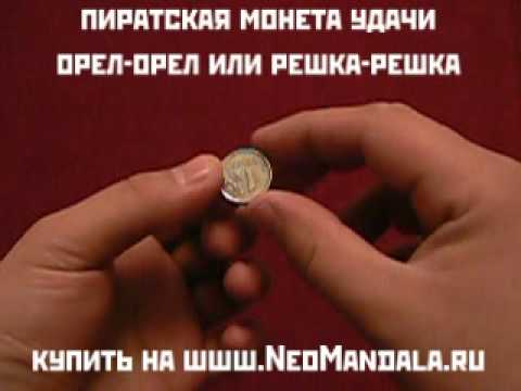монета андора