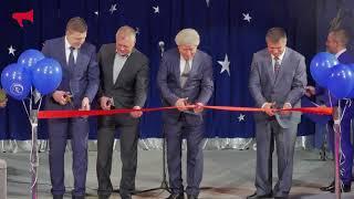 Открытие владивостокского цирка