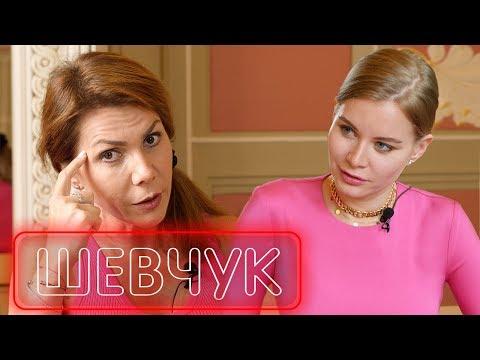 Врач гинеколог Татьяна Шевчук - у всех ли есть точка G / о любви / как меняется женщина