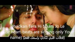 Baarish Yaariyan- Full Song Lyrics (English subtitels+مترجمة للعربية) HD
