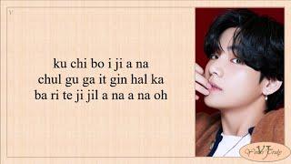 Download BTS (방탄소년단) - Life Goes On (Easy Lyrics)