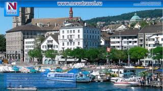 Презентация туров в Швейцарию 2011-2012 гг.