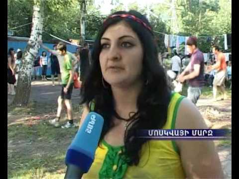Вардавар: Армянский праздник воды отмечают в Москве